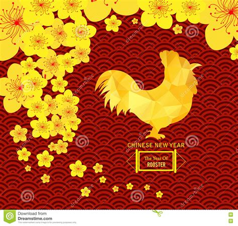 cny template cny new year templates merry happy new year
