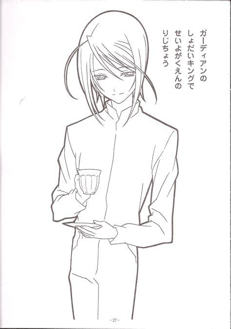 free coloring pages of shugo chara yoru