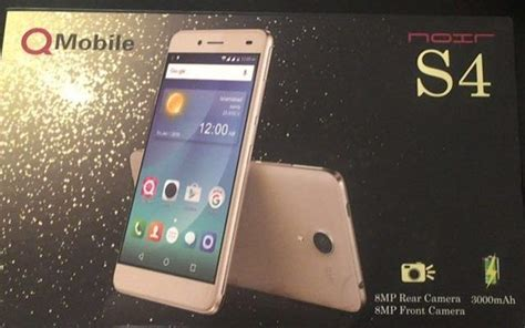 q mobile q24i mobile pictures mobile phone pk qmobile launches selfie phone noir s4 with 8 mp front
