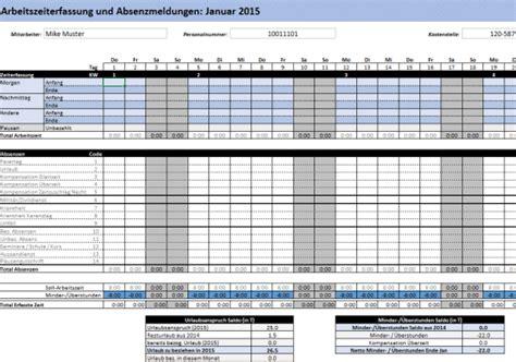 Vorlage Zeiterfassung Schweiz Excel Arbeitszeiterfassung Vorlage 2015 Excelnova