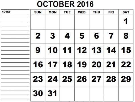 free october calendar template october 2016 printable calendar printable calendar templates