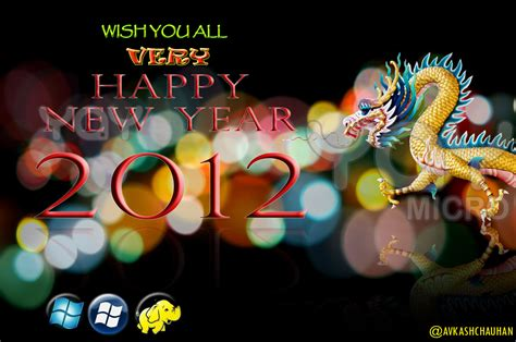wishing u happy new year wish you all a happy new year 2012 avkash chauhan s