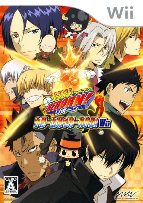 anime game battle chokocat s anime video games 2649 reborn nintendo wii
