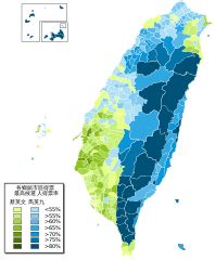 section 198 election file roc 2012 presidential election township level svg
