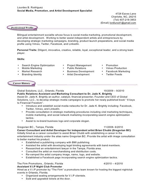 Resume Sample Virtual Assistant by Lourdes Rodriguez Master Resume