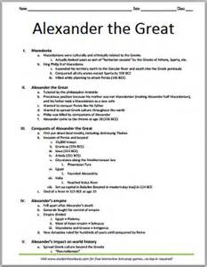 The Great Essays by College Essays College Application Essays The Great Essays