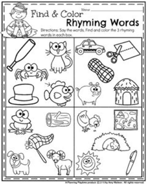 Rhyming Coloring Worksheets