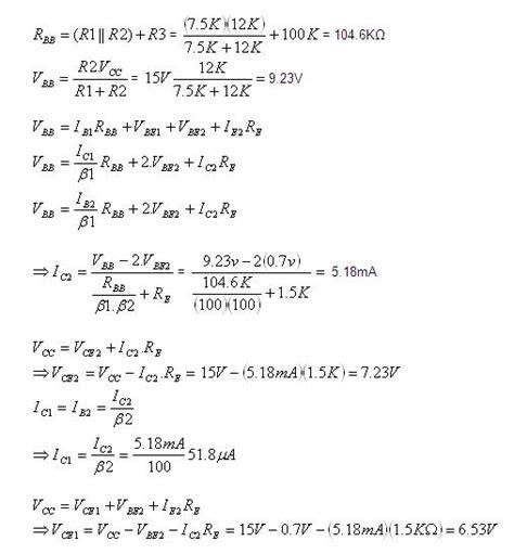 transistor darlington formulas transistor darlington formulas 28 images the pnp transistor bjt transistor tutorial biasing