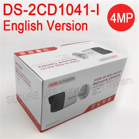 aliexpress english aliexpress com buy english versionds 2cd1041 i replace