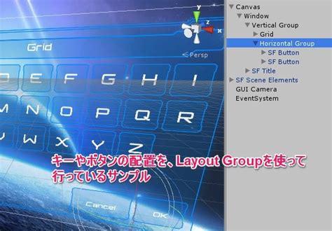 unity gui grid layout unity 4 6 beta の新guiについて 今見ておくべき資料 自習室