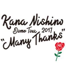 kana nishino live concert 西野カナ official website