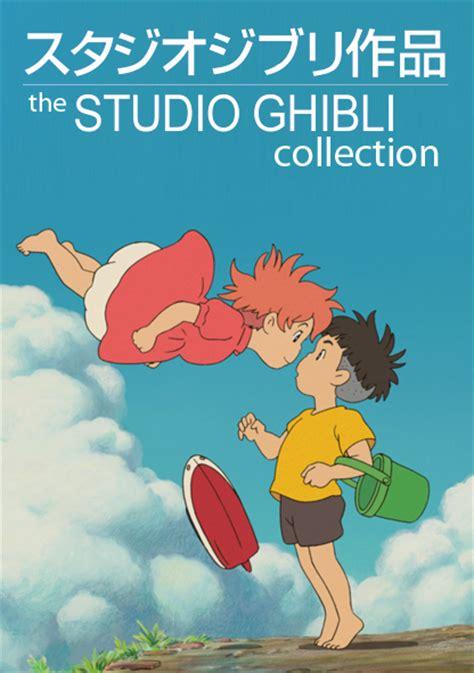 film studio ghibli al cinema the studio ghibli collection the loft cinema