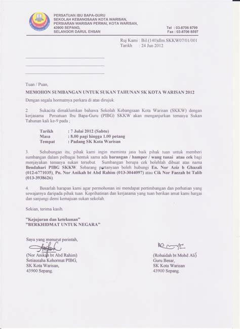 Surat Permohonan Sumbangan Y Menyentuh by Koleksi Surat Surat Permohonan Sumbangan Pembelian Sukses