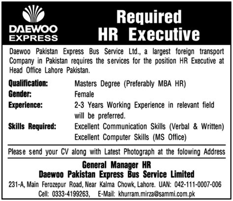 Executive Mba Experience Required by Daewoo Express Requires Hr Executive In Lahore Jang On 11