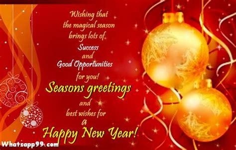 season greetings and new year messages wishes quotes pictures images graphics for