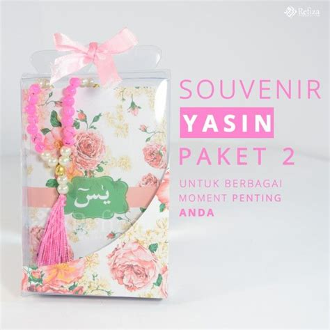 Souvenir Buku Yasin Dan Tasbih 1 39 best images about souvenir buku yasin on chang e 3 souvenirs and customer service