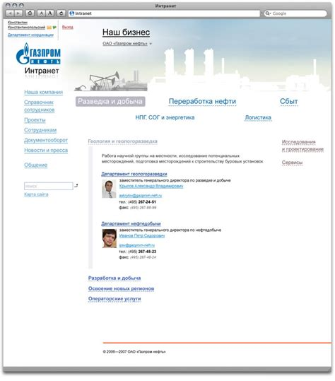 company intranet template gazprom neft intranet templates