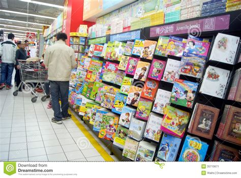 libreria book vendo shenzhen porcelana livraria para comprar livros foto