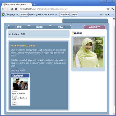script untuk membuat web sederhana membuat web ujian online dengan php dan mysql ri32 s weblog