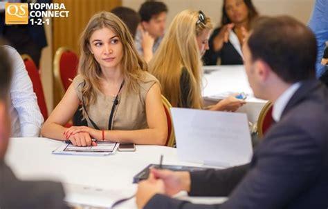Qs Mba 2017 by Ontmoet Top Mba Scholen Tijdens Qs Topmba Connect 1 2 1