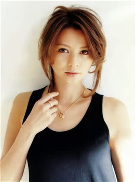 Wanita Jepang Menyusui Hewan Koleksi Foto Wanita Jepang Yang Cantik Terbaru Terbaru 2018