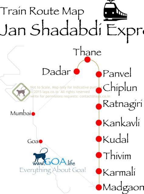 » Goa Jan Shadabdi Express