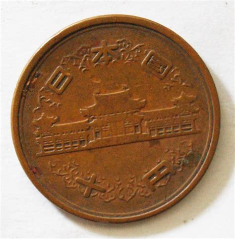 ebay japan japan japanese 10 yen temple coin vf ebay
