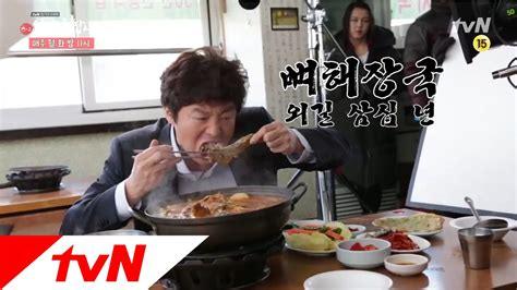 Food Show 2 by Let S Eat 2 Food Show Battle Of Yoon Du Jun Vs Hee Won