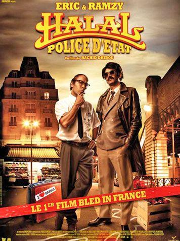 film anak halal full movie halal police d 233 tat cinebel