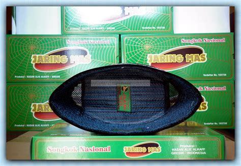 Songkok Peci Nasional Jaring Kharisma Hitam Ac produsen busana muslim songkok peci kopyah nasional merk jaring asli buatan tangan