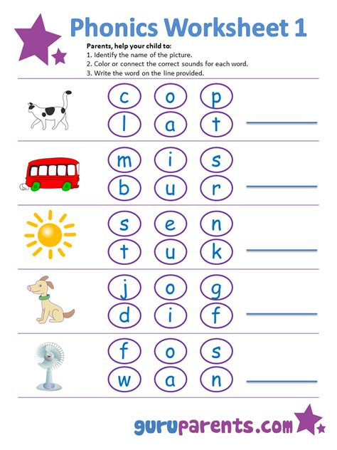 printable phonics games year 1 phonics worksheets guruparents