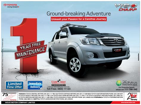 Toyota Advertising Toyota Hilux Corolla Print Ads On Behance