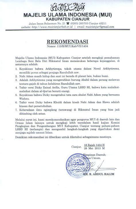 surat rekomendasi majelis ulama indonesia kab cianjur