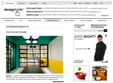 design milk similar sites 26 best interior design and decoration websites for your