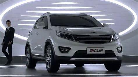 Kia Sportage R 2015 Kia Sportage R 新智跑 2015 Commercial China