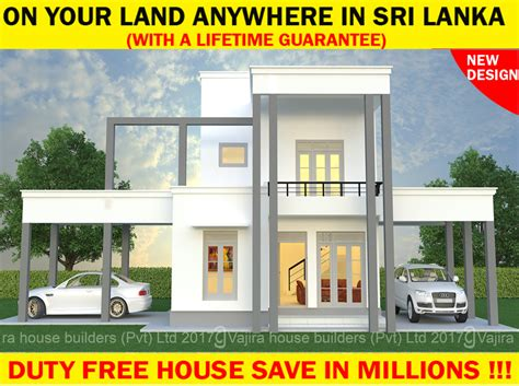 house plans for builders vajira house plan in sri lanka