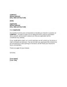 Acknowledgement Copy Letter Application Acknowledgement Template Hashdoc