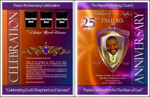 pastor anniversary program templates best photos of pastor installation program cover pastor