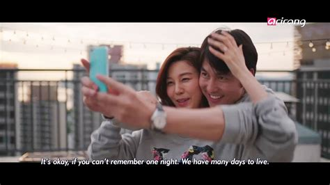 film korea terbaru remember remember me film korea juli 2016 sinopsis drama korea