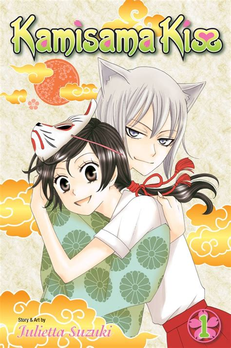 generation volume 1 books viz media releases comedy kamisama