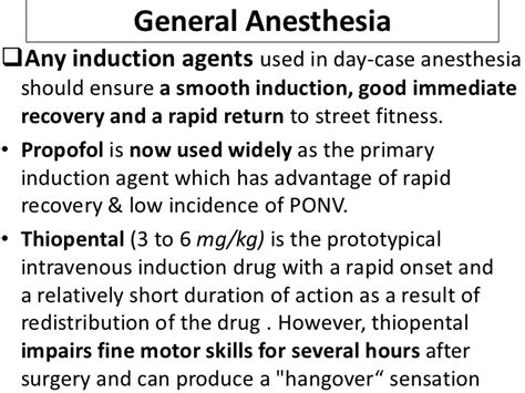 side effects of anesthesia after c section day case anesthesia