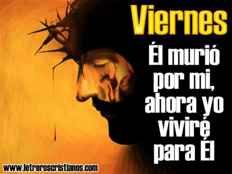 imagenes cristianas semana santa imagenes cristianas para semana santa 171 letreros