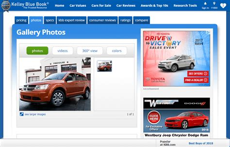 kelley blue book used car trade in value tool do you want to know what your current car truck how to get used car trade in value with kelley blue book kbb