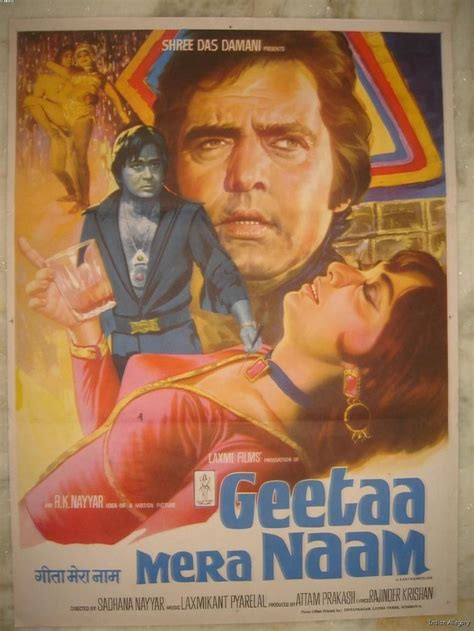 bollywood heroine film fees 279 best images about before it was bollywood on pinterest