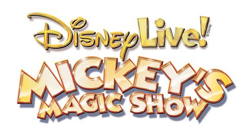 Disney Ticket Giveaway - disney live mickey s magic show ticket offer giveaway