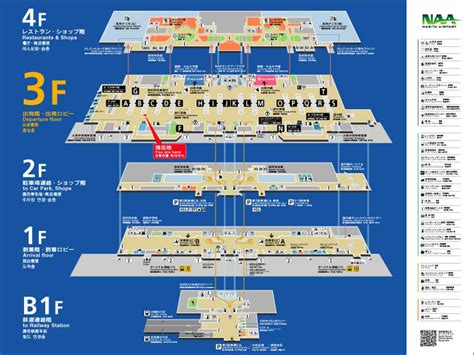 narita airport floor plan narita airport floor plan narita international airport