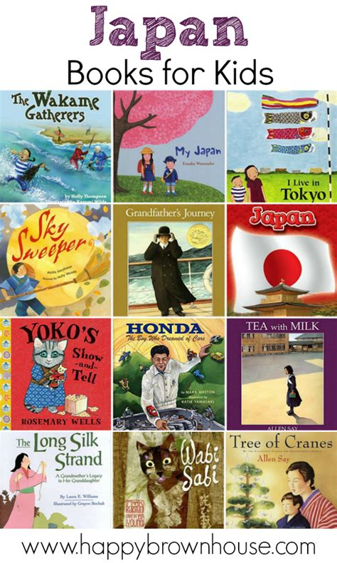 japanese picture books japan books for happy brown house