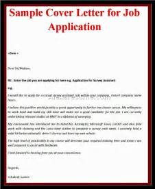 cover letter to be a how to write a cover letter for a best business template