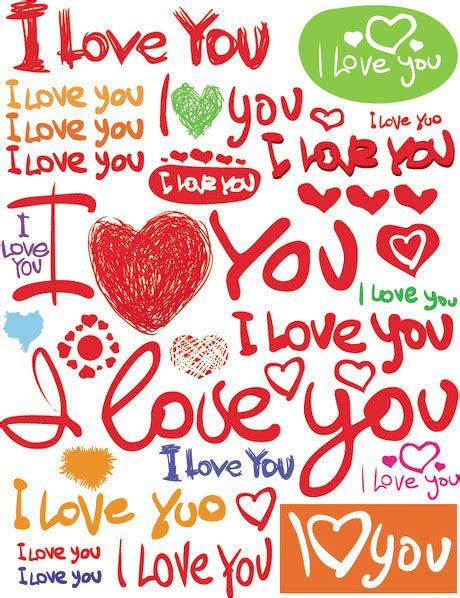 Imagenes De I Love You Too | 手绘英语海报模板内容图片展示 手绘英语海报模板图片下载