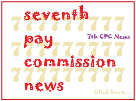 central government employees news latest 7th cpc da merger scrap nps and modify child care leave